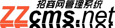 zzcms 官网